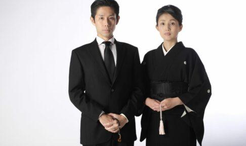 家族葬の服装