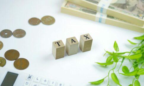 株の相続税