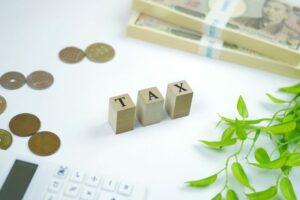 贈与税はいくらからかかる?