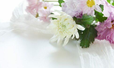 お葬式に送るお花