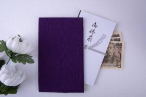 香典袋と袱紗