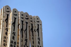 梵字が書かれた塔婆