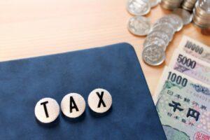 贈与税の非課税