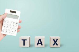 相続税控除
