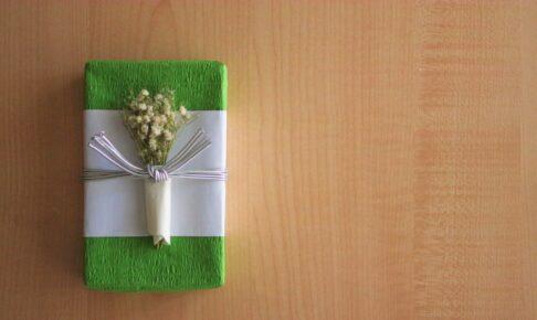 ご香典を頂いたお礼の手紙
