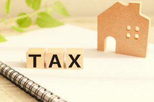 不動産の相続税