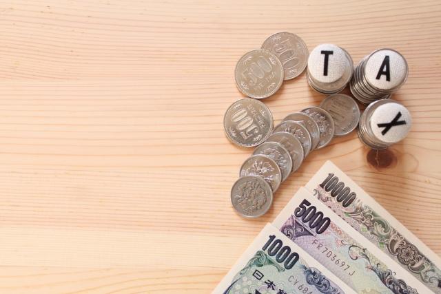 相続税の節税につながる特例制度