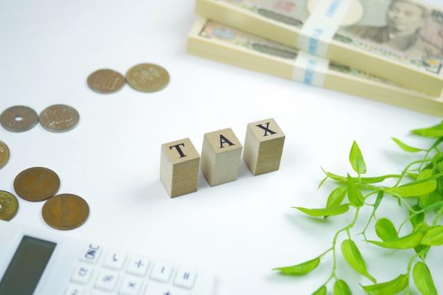 贈与税と相続税の比較