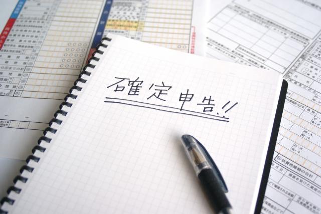 遺産相続で所得税の確定申告が必要になる場合