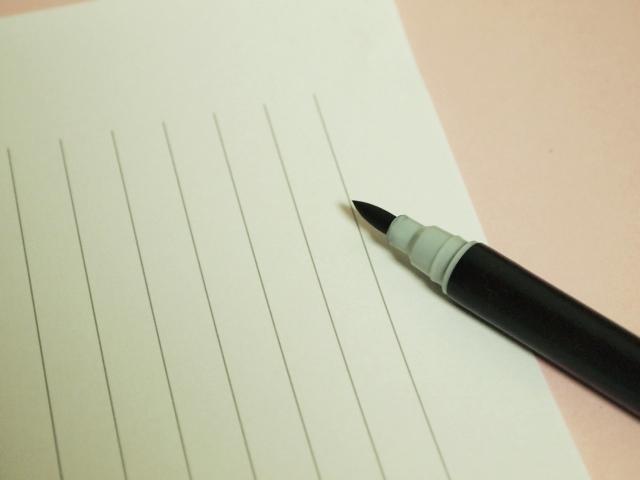 便箋と薄墨の筆ペン