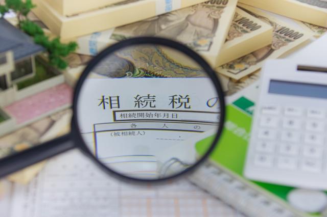 生命保険金に相続税はかかる?
